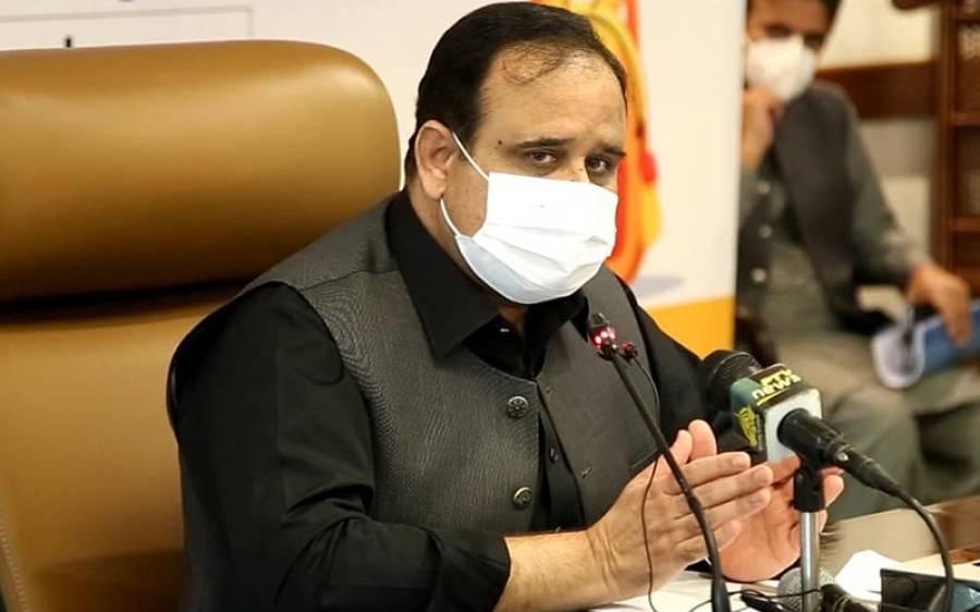 مون سون سیزن اور ممکنہ سیلاب کا خدشہ، وزیراعلیٰ عثمان بزدارنے بڑ احکم جاری کردیا