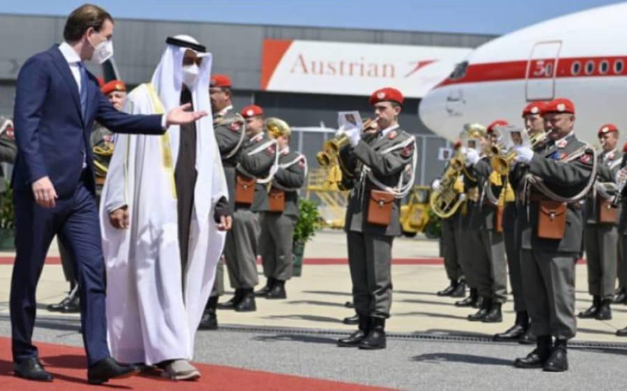 آسٹریا اورمتحدہ عرب امارت کے درمیان کئی معاہدے طے پا گئے