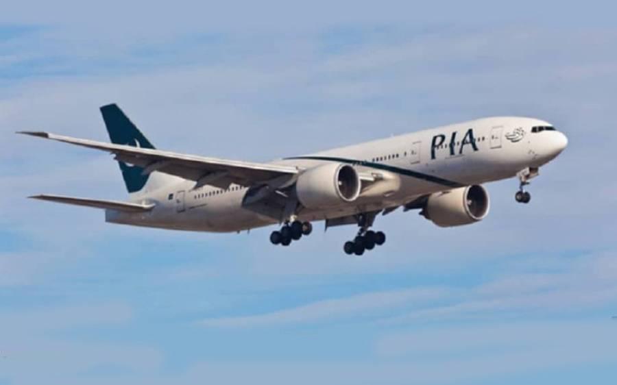 پی آئی اے نے ملک کے دو بڑے شہروں سے فلائٹ آپریشن شروع کرنے کا اعلان کر دیا