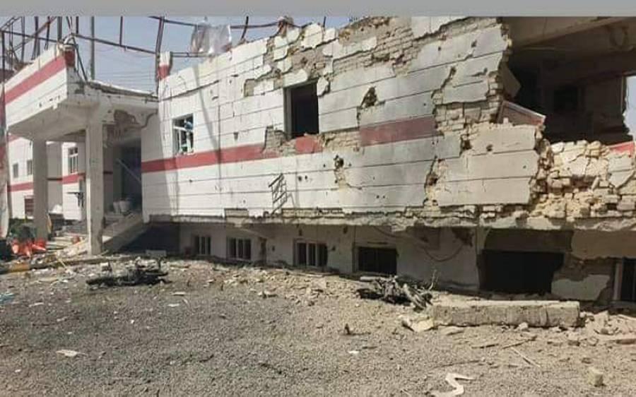 انڈیا کے فراہم کردہ طیاروں کی افغانستان میں ہسپتال پر بمباری، طالبان نے بڑا الزام عائد کردیا