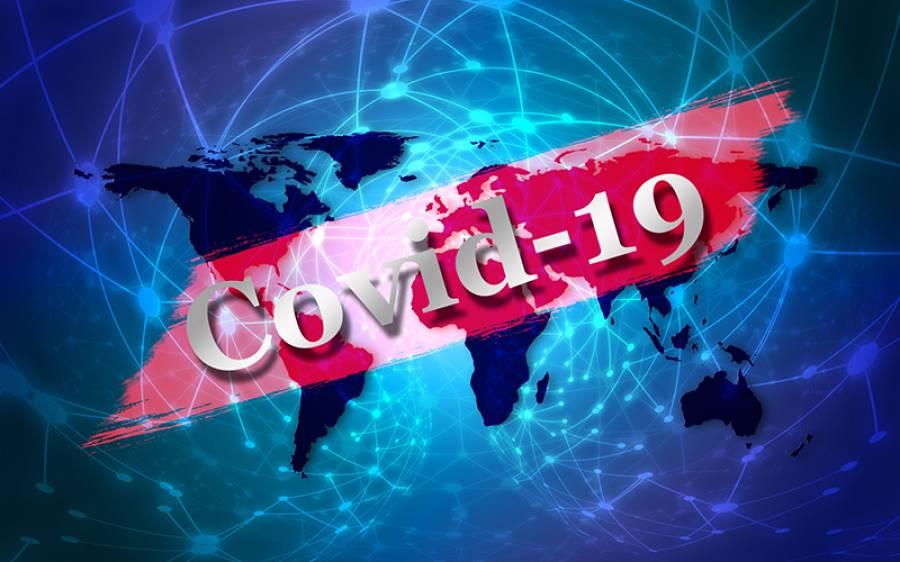 چین کے شہر ووہان سے کورونا وائرس شروع لیکن اب ڈیلٹا ویریئنٹ کے بعد وہاں کیا صورتحال ہے؟ خبرآگئی