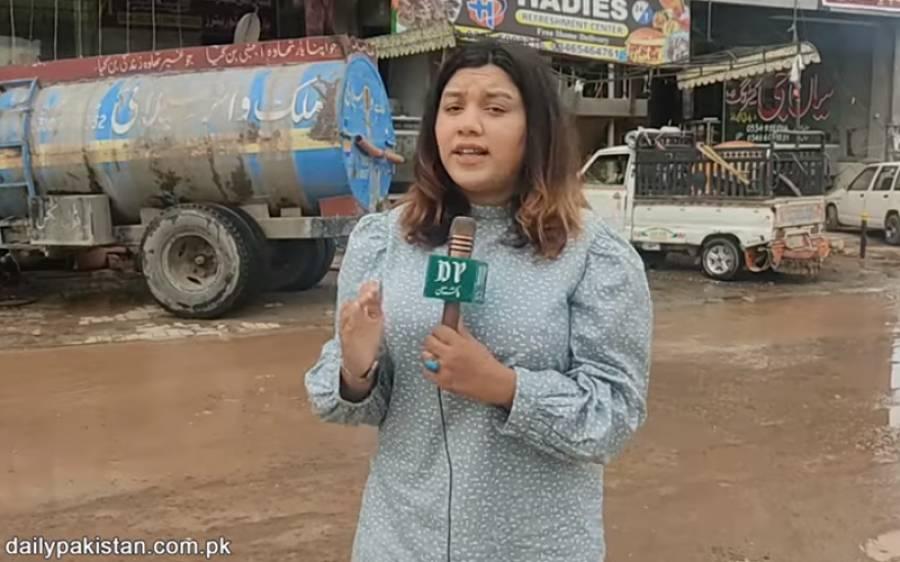 اسلام آباد کا سیکٹر E11 بارش میں ڈوب گیا، اس کا ذمہ دار کون؟ آپ بھی دیکھئے