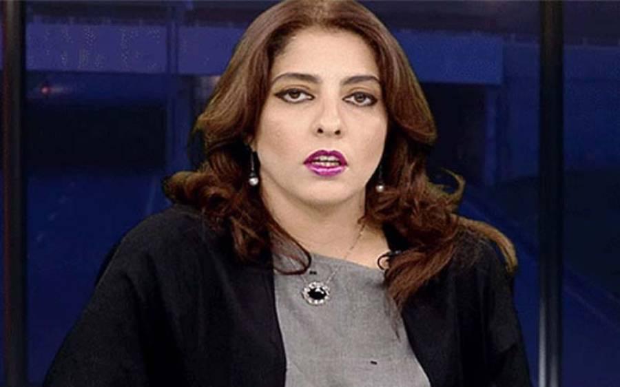 پلوشہ خان نے شیخ رشید کو