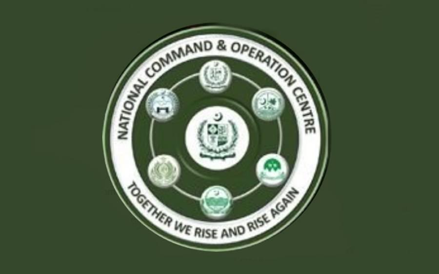 سندھ میں لاک ڈاؤن کا نفاذ ، این سی او سی نے بڑا اعلان کردیا