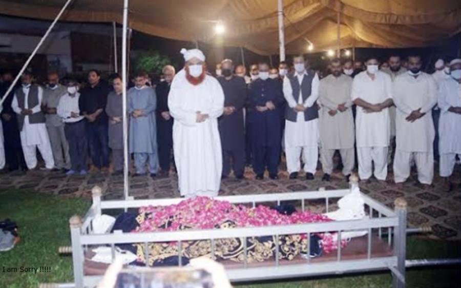 وزیر قانون پنجاب راجہ بشارت کی خوشدامن کی نماز جنازہ کے بعد تدفین ، وزیراعلیٰ سمیت اہم شخصیات کی شرکت