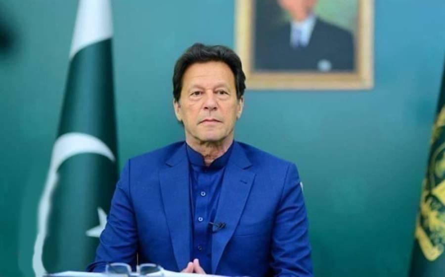 'آپ کا وزیر اعظم۔۔آپ کے ساتھ'عمران خان آج عوام سے براہ راست مخاطب ہوں گے