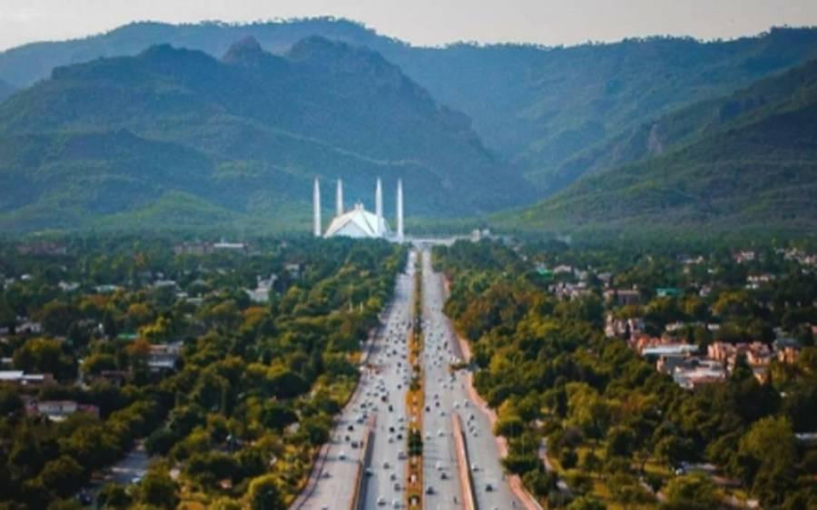 پاکستان رہن سہن کے اعتبار سے دنیا کا سستا ترین ملک قرار