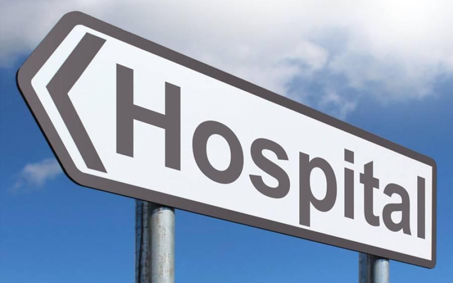 حافظ آباد،ڈی ایچ کیو ہسپتا ل میں میڈیکل وارڈ کی سیلنگ گرنے سے مریضہ جاں بحق، 2افرادزخمی