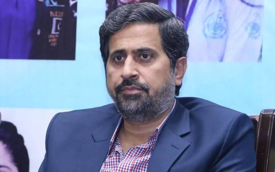 فیاض الحسن چوہان نے آزاد کشمیر میں تحریک انصاف کی کامیابی کے بعد ن لیگ پر سنگین الزام عائد کردیا