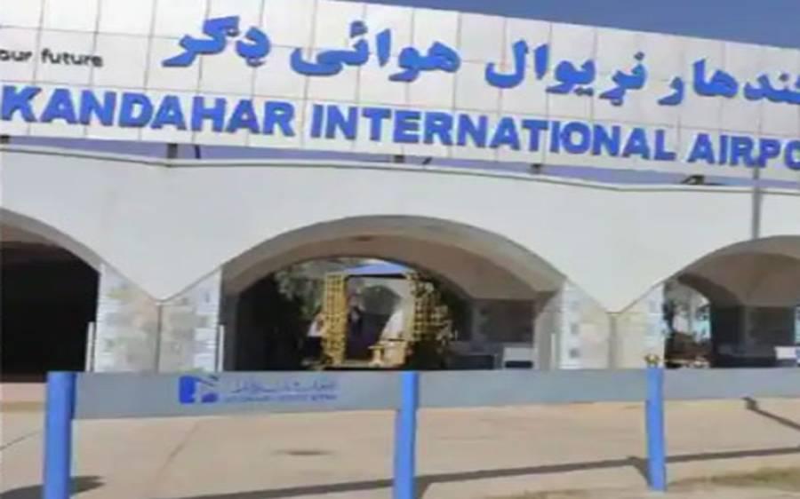 طالبان کا افغانستان کے دوسرے بڑے انٹرنیشنل ایئر پورٹ پر حملہ