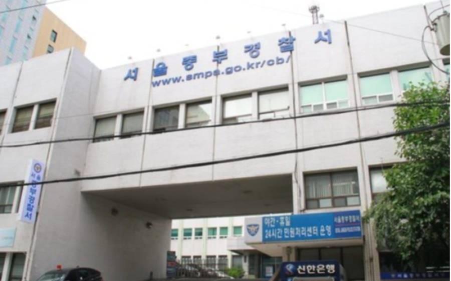جنوبی کوریا میں قتل کے ارادے سے باپ پر حملہ کرنے والا بچہ گرفتار