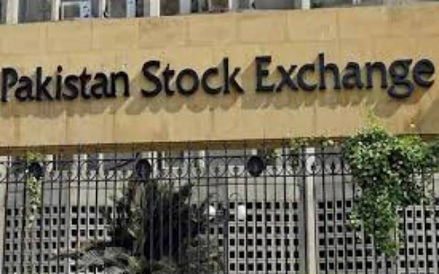 کراچی میں مکمل لاک ڈاؤن ، مگر سٹاک مارکیٹ میں کیا صورتحال رہی؟آپ بھی جانیے