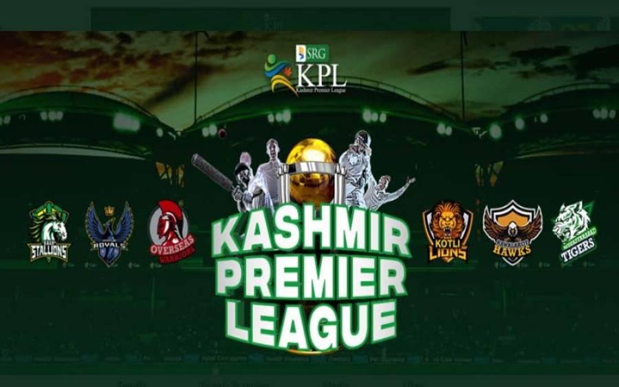 کشمیر پریمیئر لیگ کے شیڈول کا اعلان کردیا گیا
