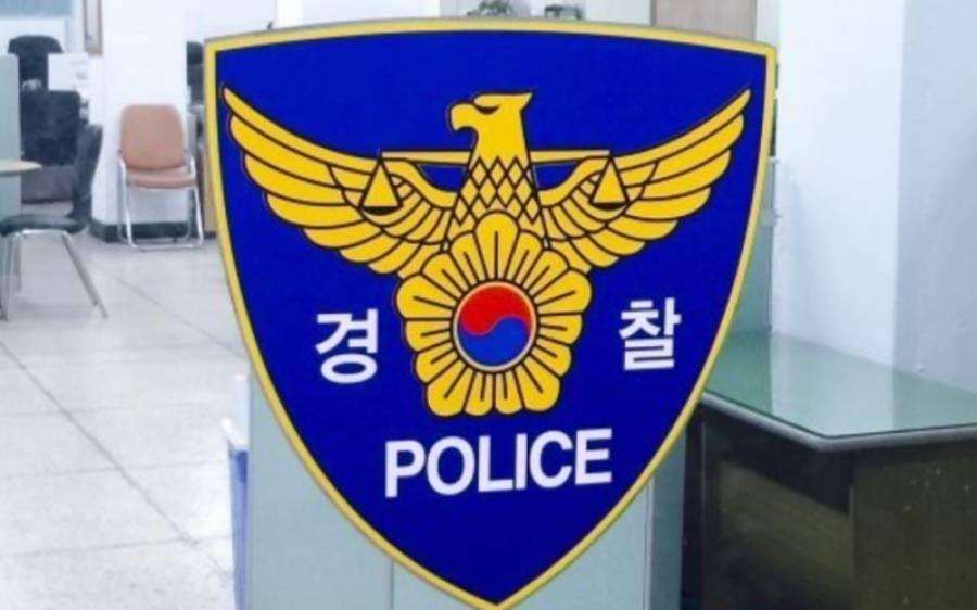 جنوبی کوریا میں معذور خاتون کو جنسی ہراساں کرنے والے ملزم کی لاش مل گئی