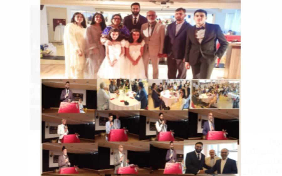 آسٹریا میں پاکستانی کمیونٹی کی نئی نسل کی تعلیمی میدان میں اعلیٰ کار کردگی