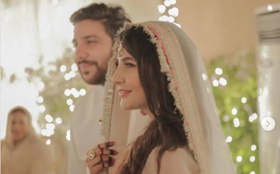 معروف اداکارہ اریبہ حبیب کی بات پکی ہو گئی ، تصویر بھی شیئر کر دی