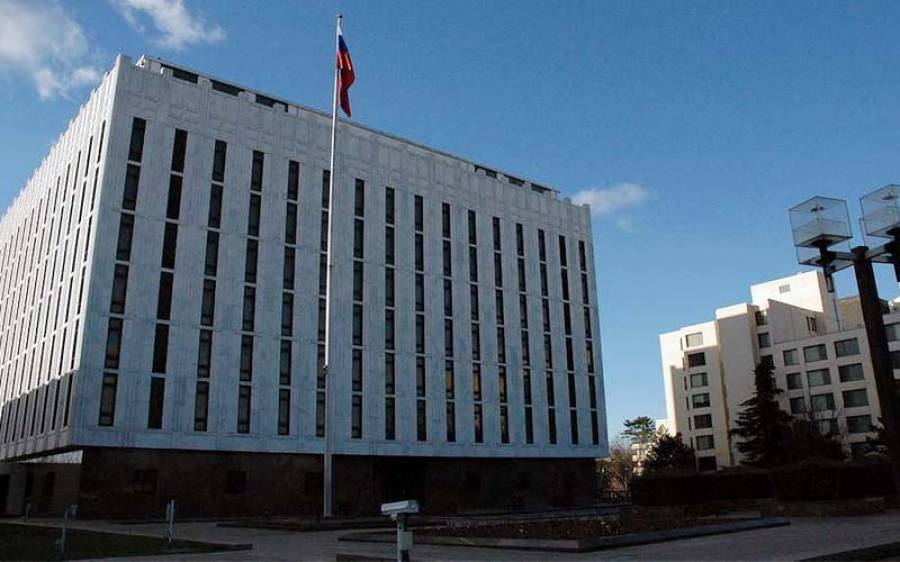 امریکہ نے 24روسی سفیروں کو ملک چھوڑنے کی ہدایت کی ہے ، امریکہ کیلئے روسی سفیر کا دعویٰ