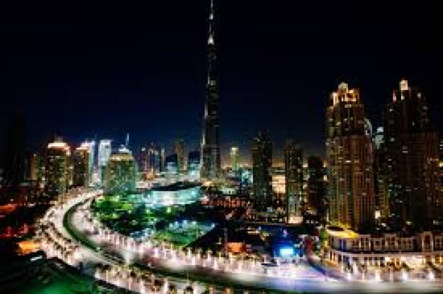 متحدہ عرب امارات جانے کے خواہشمندوں کے لیے اچھی خبر آگئی