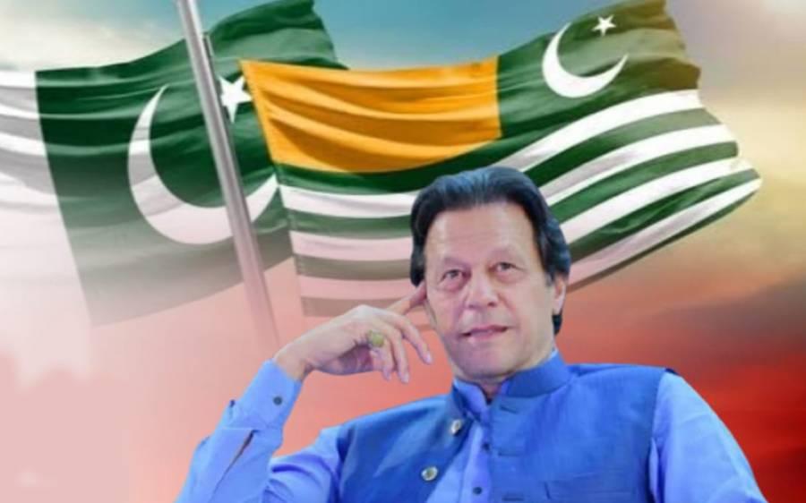 کون بنے گا کشمیر کا وزیراعظم؟ عمران خان نے کشمیرکے اہم رہنماؤں کو اسلام آباد طلب کر لیا
