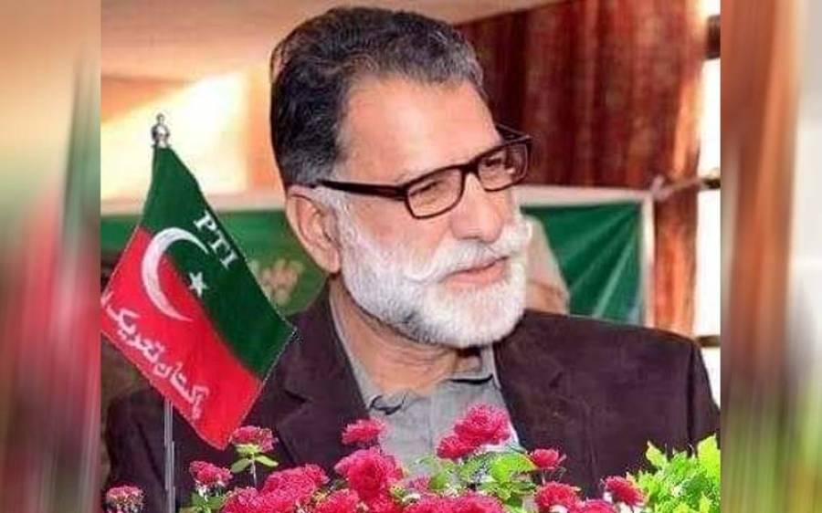 پی ٹی آئی کے سردار عبدالقیوم نیازی آزاد کشمیر قانون ساز اسمبلی کے 13 ویں وزیر اعظم منتخب