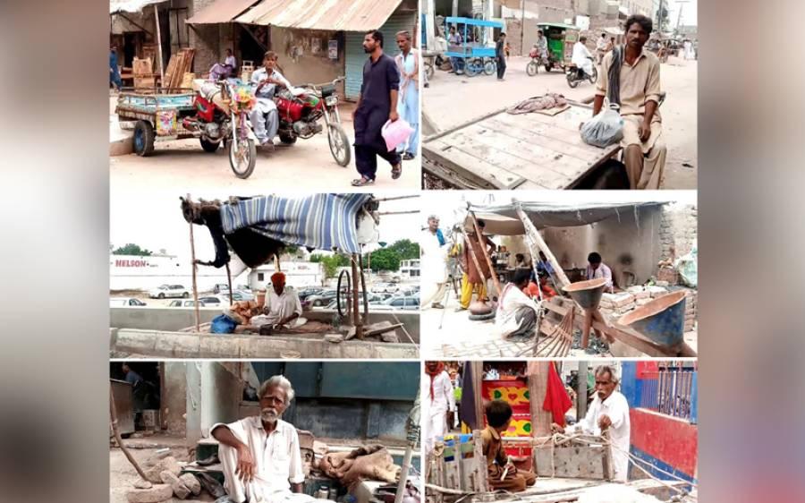 روز بروز بڑھتی ہوئی مہنگائی سے غریب عوام کا جینا محال، محنت کش طبقے کو مشکلات کا سامنا