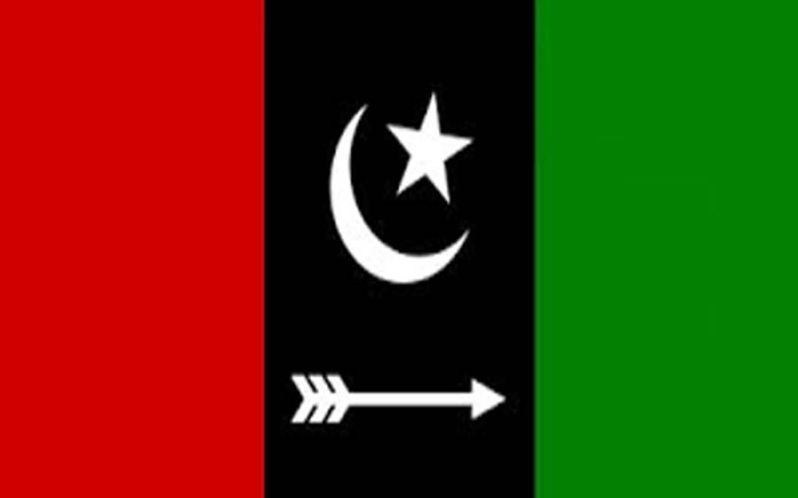 چیف جسٹس پاکستان کے خلاف نازیبا زبان کے استعمال کا معاملہ ، پیپلزپارٹی کے 15 رہنما ایف آئی اے طلب
