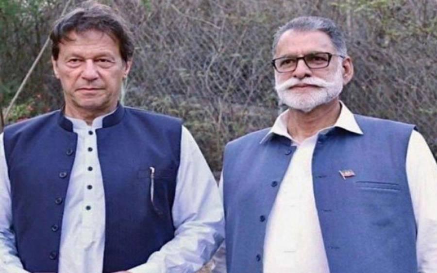 وزیر اعظم آزاد کشمیر کے انتخاب میں علم الاعداد کا کتنا عمل دخل ہے؟ بڑا دعویٰ