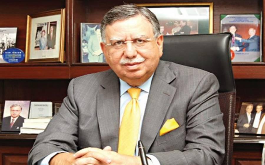 وفاقی حکومت کا لوگوں کو غربت سے نکالنے کیلئے 'کامیاب پاکستان منصوبہ' شروع کرنے کا اعلان