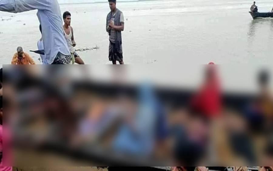 بنگلہ دیش میں بارات پر آسمانی بجلی گر گئی، اتنے لوگ جان سے گئے کہ آنکھوں میں آنسو آجائیں