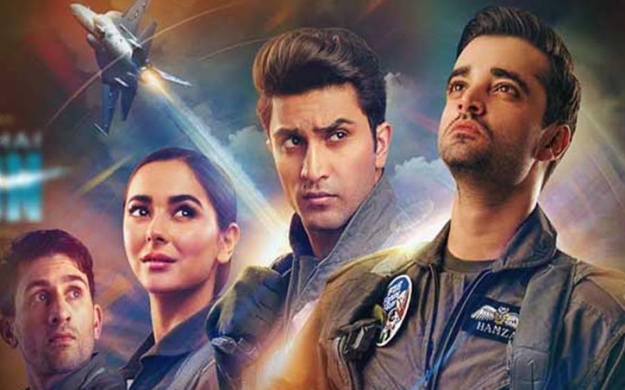 پانچ پاکستانی فلموں کی چین میں نمائش شروع ، چین کا پاکستانی فلم ''پرواز ہے جنون'' درآمد کرنے کا فیصلہ