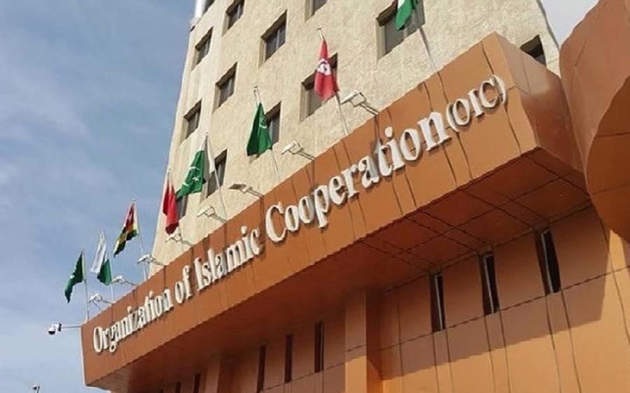 او آئی سی کا پاکستان میں 3بڑے تجارتی ایونٹس کے انعقاد کا اعلان