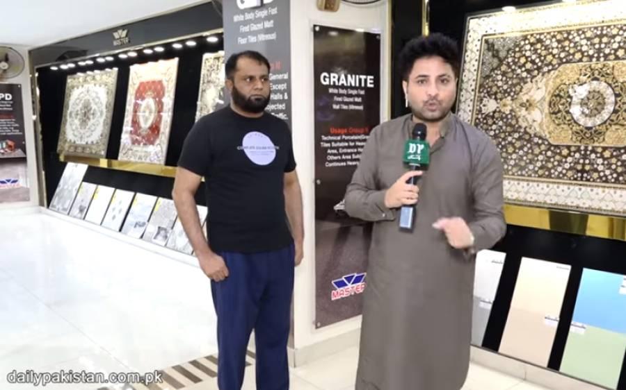پاکستان میں بنی انتہائی دلکش ٹائلز سب سے سستی کہاں ملتی ہیں؟ گھر بنانے کے خواہش مندوں کے لئے اہم معلومات