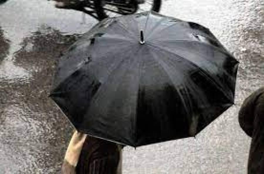 چھتری اور رشتے