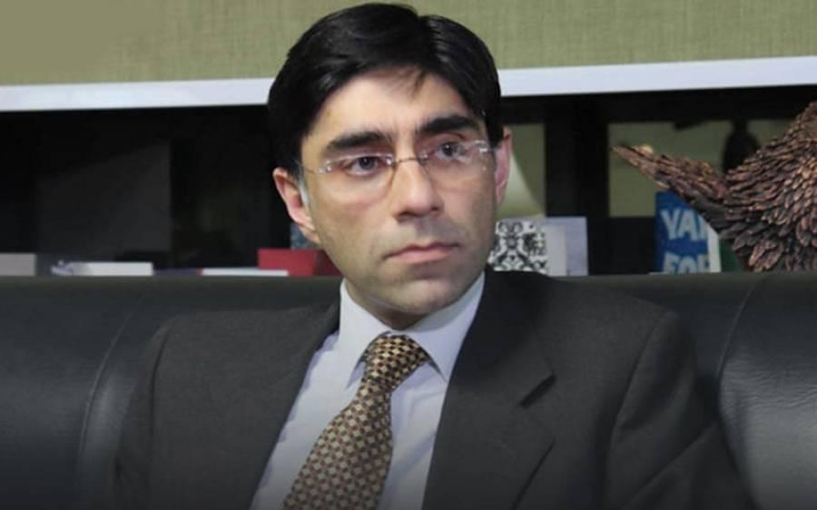 افغانستان میں جبری قبضہ قبول نہیں کریں گے، پاکستان کے مشیر قومی سلامتی ڈاکٹر معید یوسف کا دوٹوک اعلان