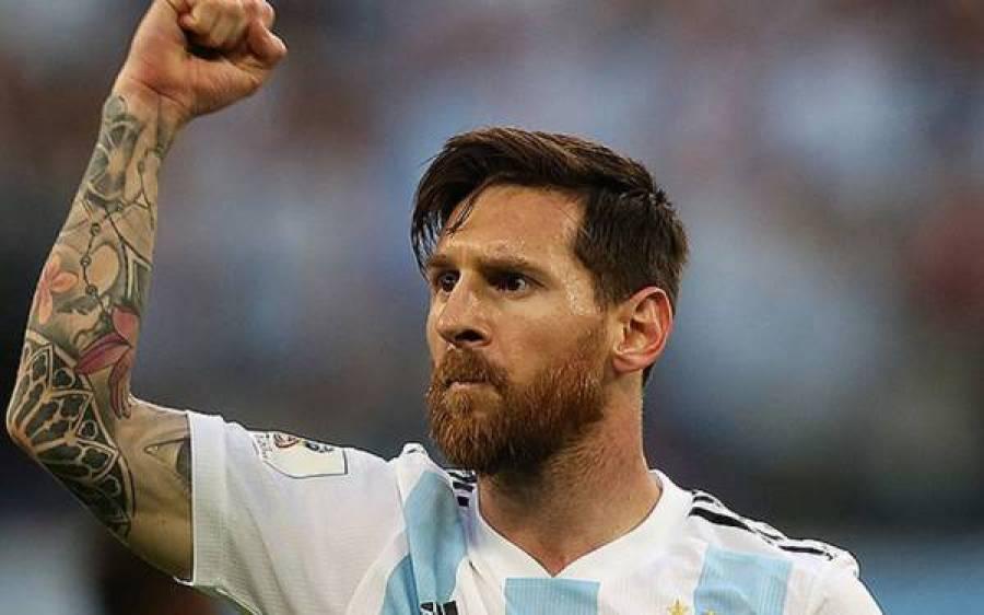 لیونل میسی نے بارسلونا کوخیرباد کہہ دیا