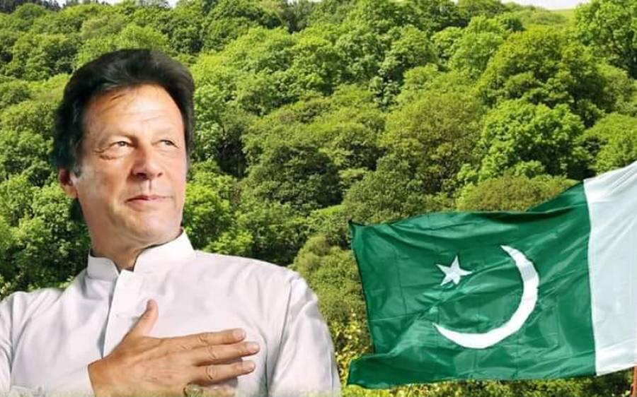 ماحولیاتی تبدیلی کا چیلنج ..... شاباش پاکستان