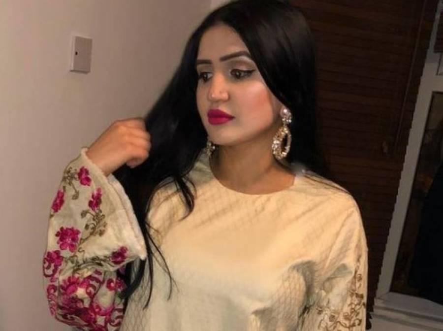 بیلجئن نژاد پاکستانی لڑکی مائرہ ذوالفقار کے قتل کیس میں بڑی پیش رفت سامنے آگئی