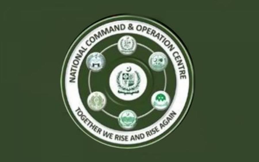 پاکستان میں یومیہ کورونا ویکسین کا نیا ریکارڈ قائم
