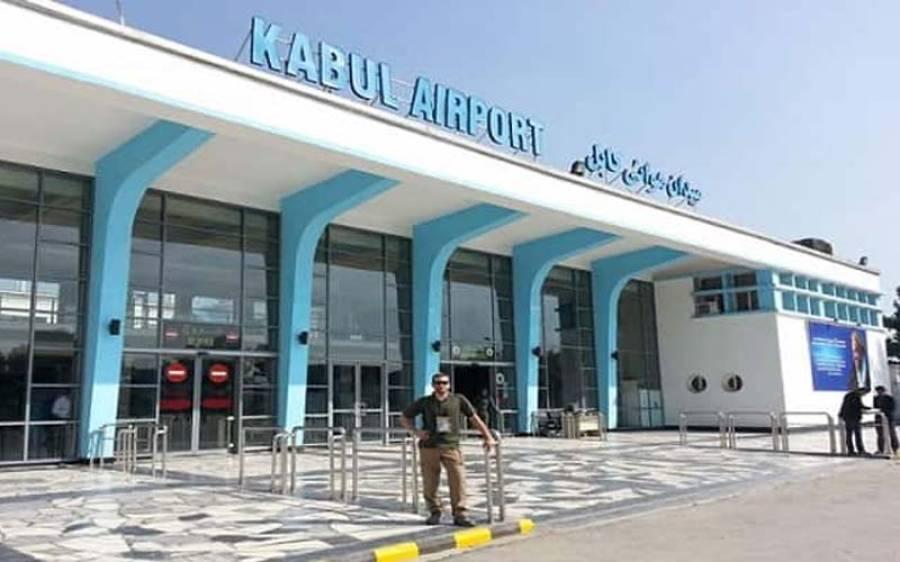 امریکہ بیس سال بعد افغانستان سے نکل گیا ، کابل ایئر پورٹ پر ایئر ٹریفک کی کیا صورتحال ہے ؟ حیران کن انکشاف