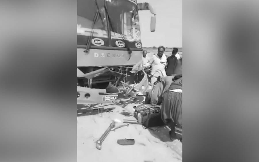 مسافر کوچ اور موٹر سائیکل میں تصادم، دو افراد ہلاک