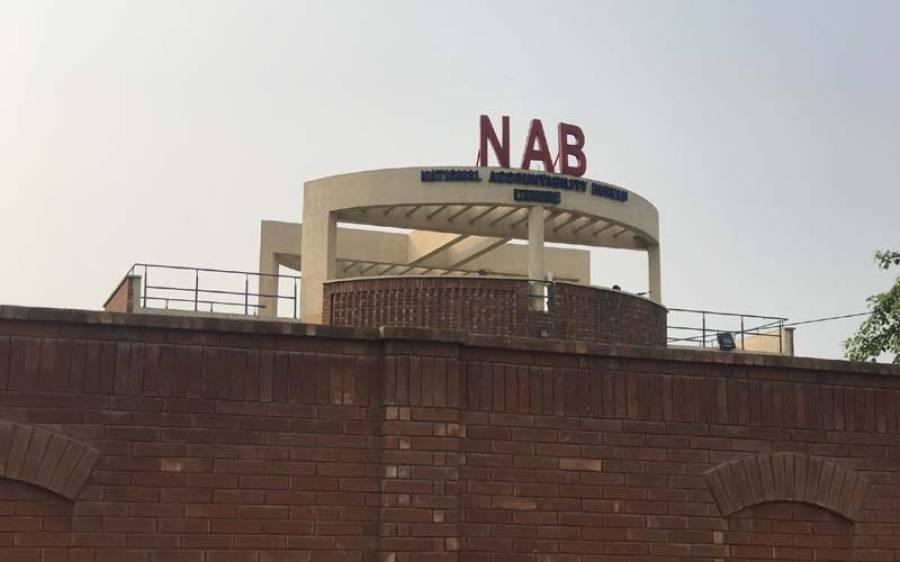 نیب نے17 کرپشن انکوائریزشروع کرنے کی منظوری دے دی