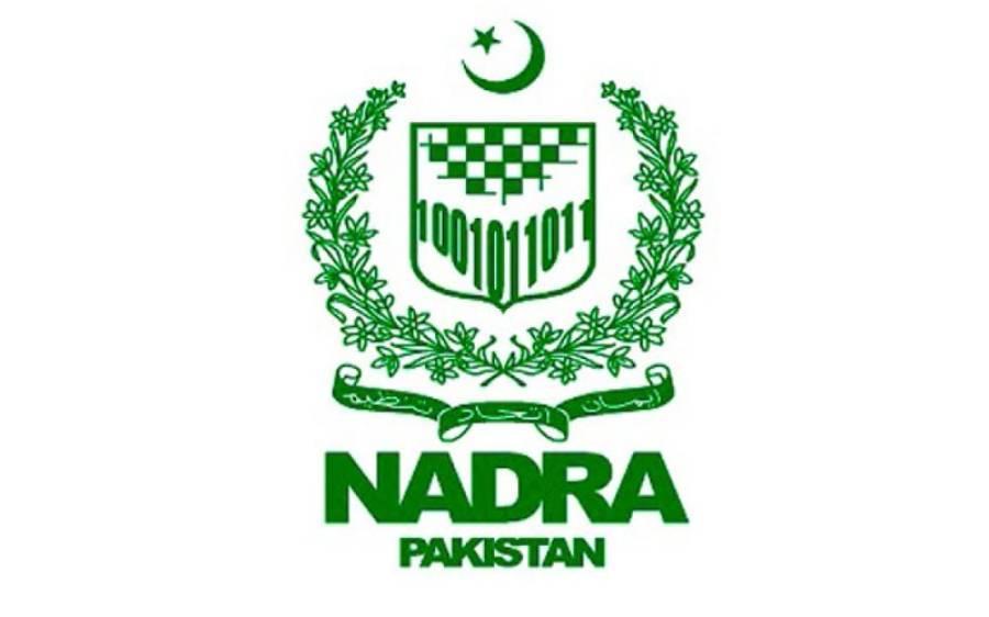 امریکہ، برطانیہ پیچھے رہ گئے، گھر بیٹھے اپنے موبائل سے شناختی کارڈ بنوائیں، پاکستان سہولت متعارف کرانے والا دنیا کا پہلا ملک بن گیا