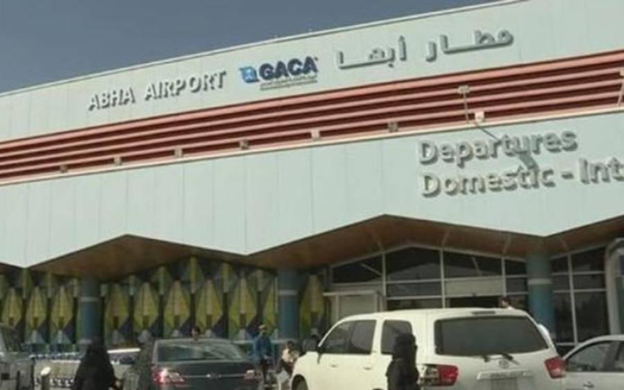 حوثی باغیوں کا سعودی ایئرپورٹ پر ڈرون حملہ