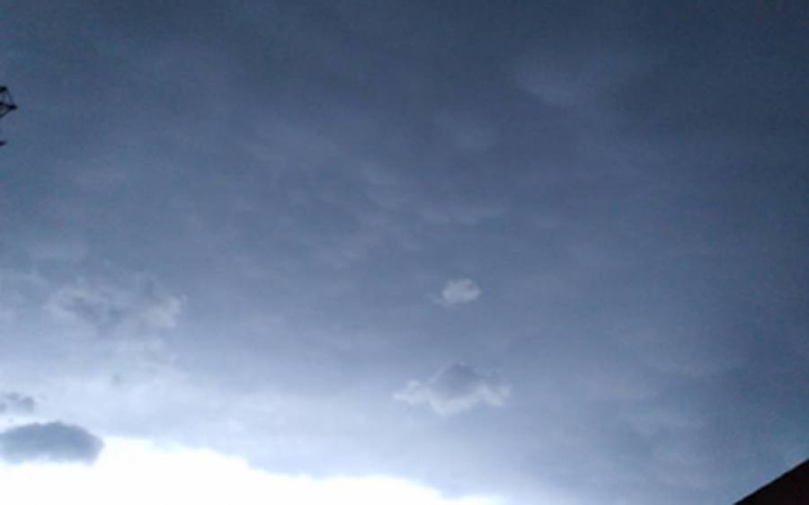 محکمہ موسمیات نے چاروں صوبوں میں بارشوں کی پیشگوئی کردی، آپ کے ضلع میں ابرِ رحمت برسے گی یا نہیں؟ جانئے