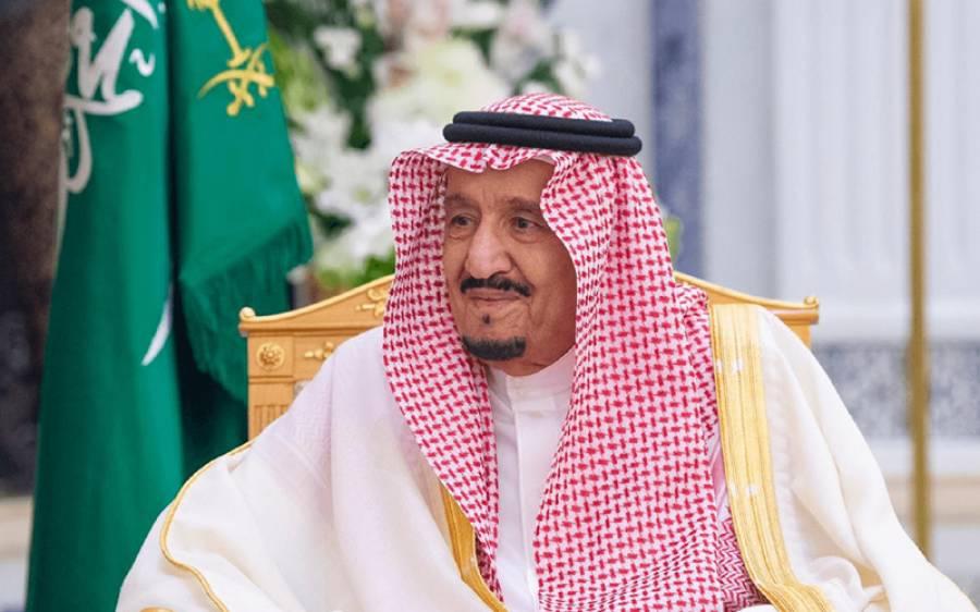 پاک سعودی اعلیٰ رابطہ کونسل کے قیام کا معاہدہ ،سعودی کابینہ نے بڑا فیصلہ کر لیا