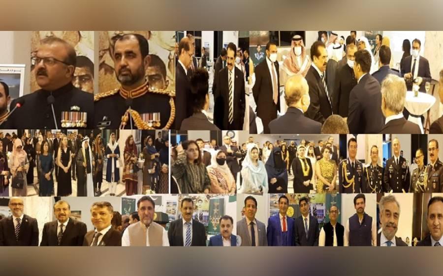سعودی عرب: سفارتخانہ پاکستان کے زیراہتمام یومِ دفاعِ پاکستان کی پروقار تقریب منعقد کی گئی