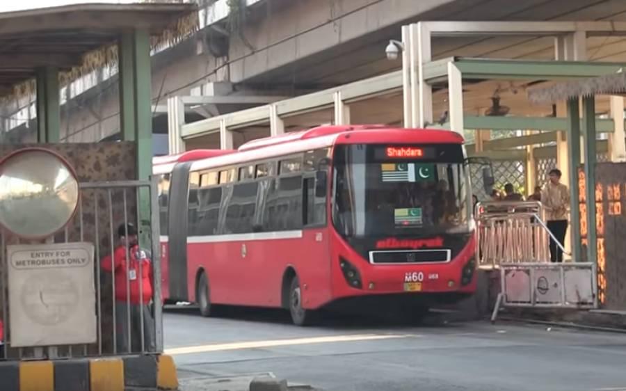 لاہور میں میٹرو بس سروس بحال ہوگئی، روٹ پر کتنی نئی بسیں چلیں گی؟جانئے