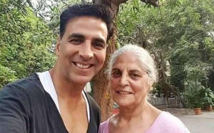 بالی ووڈ کے اداکار اکشے کمارکی والدہ انتقال کر گئیں