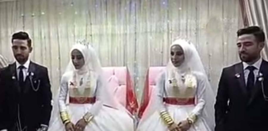 ترکی میں شادی کی زبردست تقریب، دو جڑواں بھائیوں نے ایک ہی وقت میں شاد ی کر لی ، لیکن لڑکیاں کون تھیں ؟ جانئے