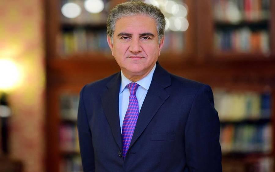 افغانستان میں تبدیلی ایک حقیقت ہے اور ہم۔۔ وزیر خارجہ شاہ محمود قریشی کا اہم بیان سامنے آگیا